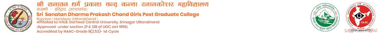 S.S.D.P.C. Girls PG College Roorkee