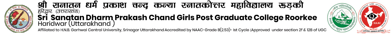S.S.D.P.C. Girls PG College Roorkee